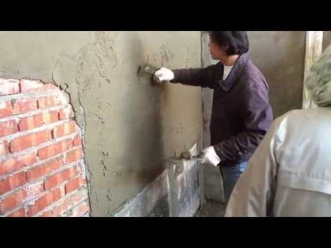 Sand and Cement Rendering on Brick Walls(Part 1) - First Coa