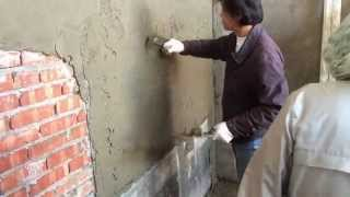 Sand and Cement Rendering on Brick Walls(Part 1) - First Coat
