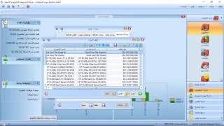 شح تفصيلي لبرنامج المخزون ضمن نظام سجايا لتخطيط موارد المنشآت SajayaERP