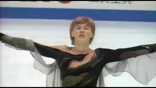 [HD] Ilia Kulik - 1997 NHK Trophy - SP イリヤ・クーリック Илья Кулик