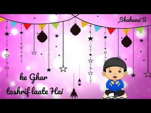 Suna hai aap Har Aashiq Ke Ghar tashreef laate Hai stutas
