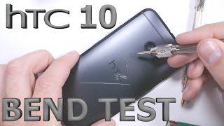 شاهد الهاتف HTC 10 الجديد يخضع بدوره لإختبارات الخدش والحرق والإنحناء