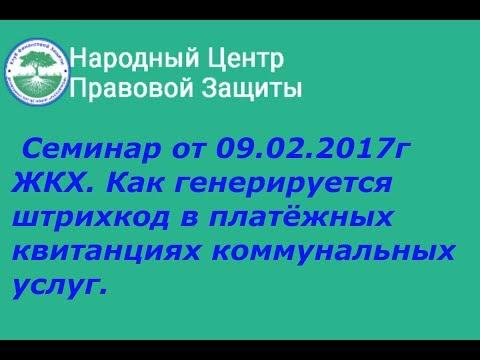 - Все банки Баку, Азербайджана, Банковские