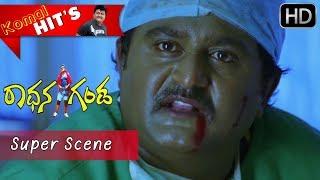 Kannada Scenes - Komal fights and saves his wife's life | Radhana Ganda Kannada Movie