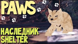 Paws : A Shelter 2 Game - Долгая дорога домой (Симулятор Рыси)