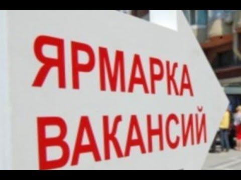 Под Харьковом «раздавали» работу. Robinzon.TV