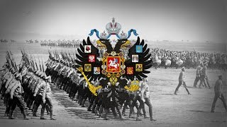 Russian Empire (1721–1917) Military March