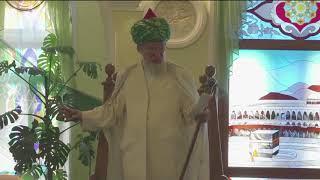Проповедь Верховного муфтия от 31 августа 2018 года в Первой соборной мечети города Уфы