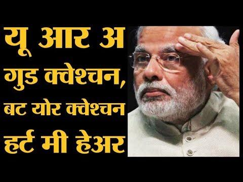 PM Narendra Modi को Puducherry के किस BJP कार्यकर्ता के सवाल ने मुश्किल में डाल दिया?