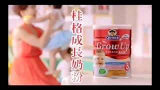 健康奶粉+成長奶粉