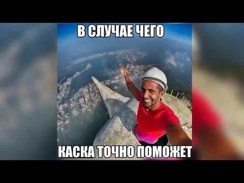 мемы (рожи, персонажи из комиксов) / смешные картинки и