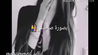 اغنية حرامي سرقلي جزداني هههههه
