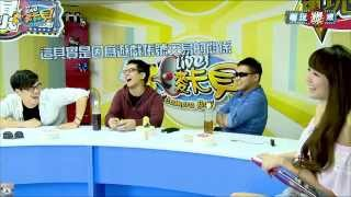 Repeat youtube video 電玩爆爆 2013/11/11 魯蛋x六嘆x鳥屎x婕翎