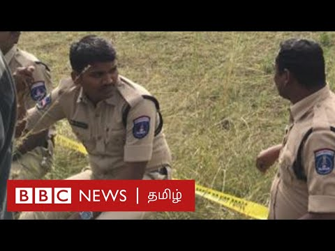 Hyderabad Rape case: 10 days story in Just TEN minutes | Gang Rape to Encounter - Full story