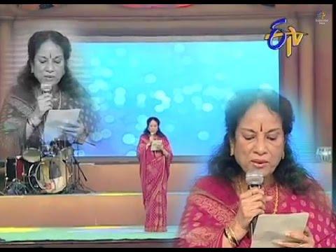 Swarabhishekam - స్వరాభిషేకం – 2nd November 2014