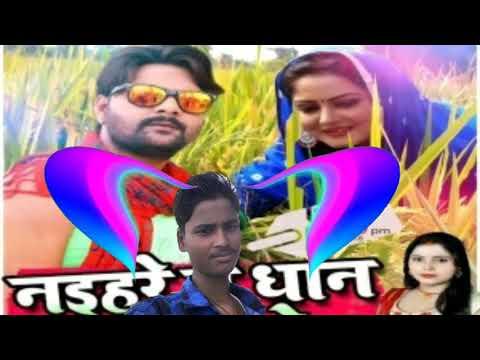Naihar Me Dhan Katvayenge Thik Hai Samar Singh Bhojpuri Video