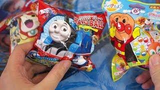 びっくらたまご アンパンマンと妖怪ウォッチ トーマス! ジバニャン、トーマス、アンパンマンを狙ってカワバンガ!!おもしろBATH BALL thumbnail