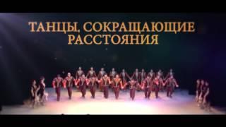 Фестиваль армянского танца hayordik 29.10