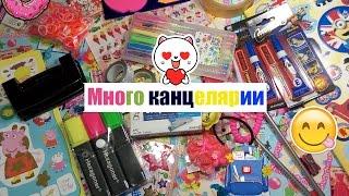 Back to school/Покупки канцелярии/ Алиэкспресс