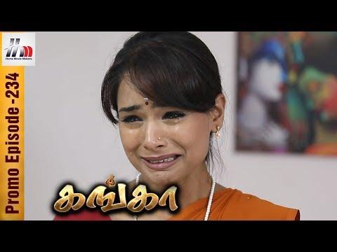 Ganga Tamil Serial | Episode 234 Promo | 5...