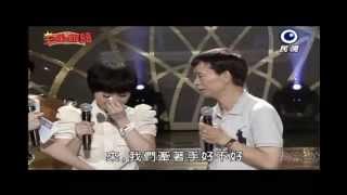 詹雅雯+詹爸爸20130622