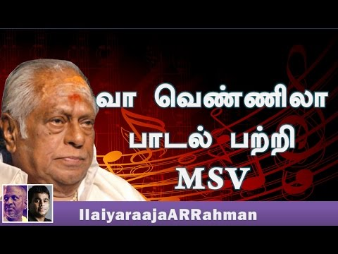 M S Viswanathan about Vaa Vennila Song Composing with Ilayar