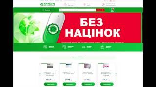 видео Интернет аптека онлайн, бесплатная доставка лекарств