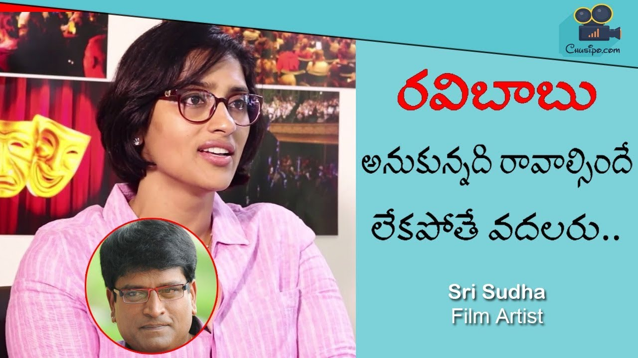 Ravi Babu Is Very Strict | Artist Sri Sudha | Absolute Cinema With Ajay  Gadde | Exclusive Interview