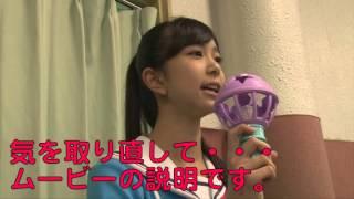 「おはスタ」(テレビ東京系列 毎週月~金 あさ6時45分から好評放送...