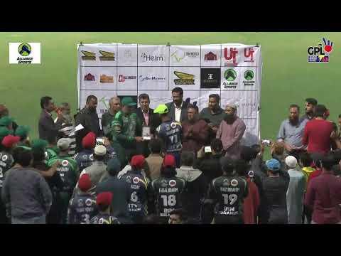 GPL 2021   GRAND FINALE   IAAHG BRAVO TRADING VS CITY CHILDREN TRADING DUBAI