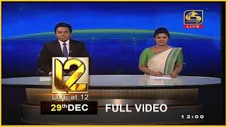 Live at 12 News – 2020.12.29 Thumbnail