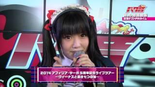 2014年2月13日放送の『つんつべ♂ バク音』#122特別動画 放送局:東京MX ...
