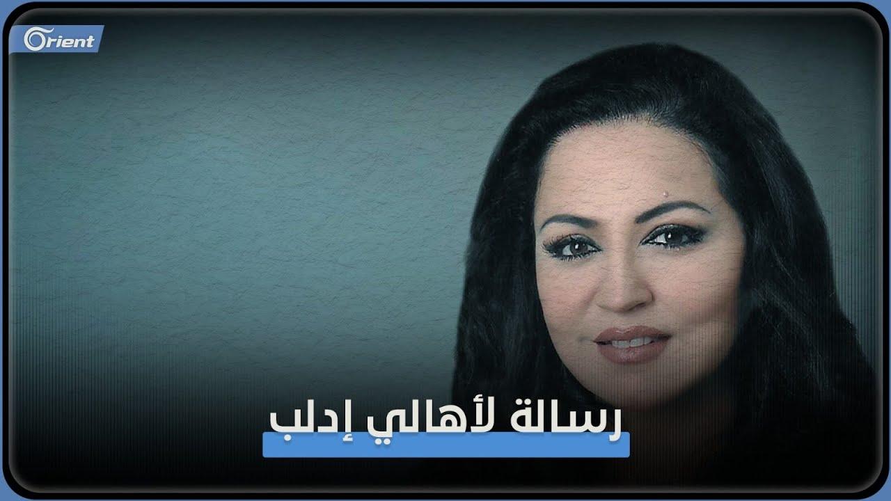 -أنتوا أصل الثورة-.. رسالة من الممثلة السورية واحة الراهب لأهالي الشمال السوري  - 15:55-2021 / 9 / 24