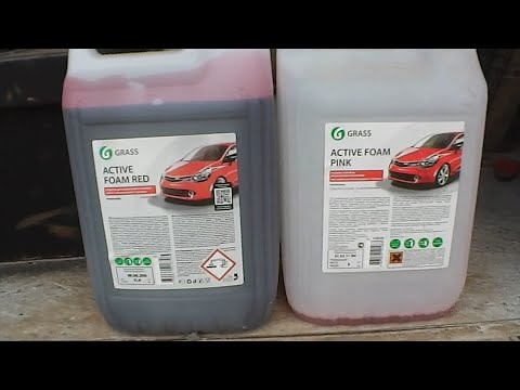 Бесконтактный автошампунь GRASS - Active Foam RED   для пенокомплекта !!!!