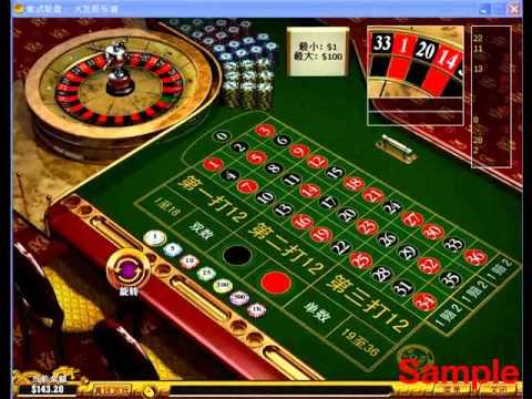 casino roulette automatique voir
