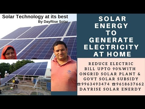 Solar Energy to Generate Electricity at Home presented by DayRise Solar Enerdy Private Limited