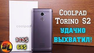 coolpad Torino S2 полный обзор бюджетника с отличной фронтальной камерой! Review