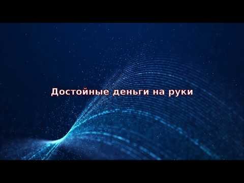 """""""Ломбард или кредит под залог"""" экономика - EVE Online - """"000 Russian Academy 000"""""""