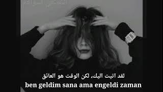 Her yer karanlık مترجمه للعربيه المكان بأكمله مظلم