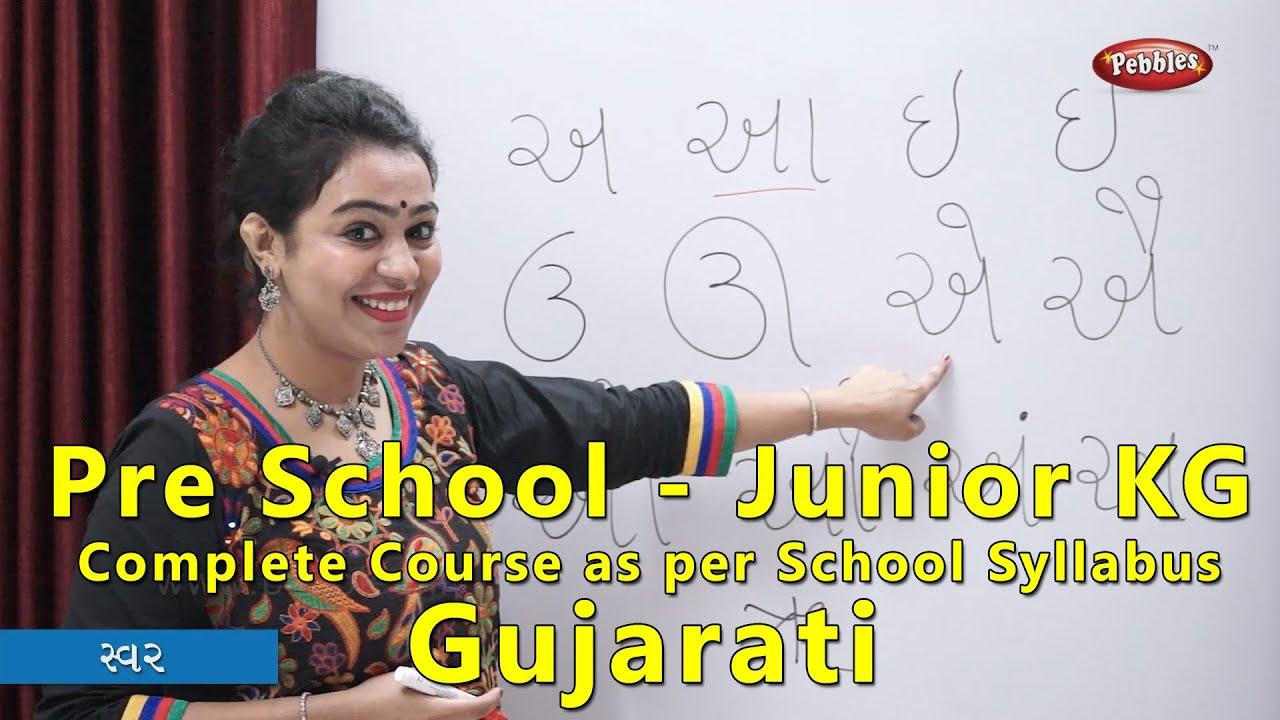 Gujarati Pre School Junior Kg Learning Course | Junior KG School Syllabus |  Learn Gujarati