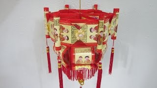 Repeat youtube video CNY TUTORIAL NO. 51 - Traditional Hongbao Lantern 1