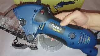 роторайзер универсальная пила дисковая Ритм УПД-900