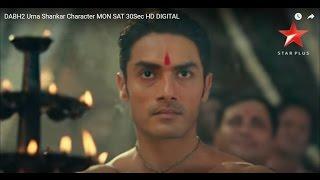 Tu Sooraj, Main Saanjh Piyaji | Uma Shankar and Kanak Rathi