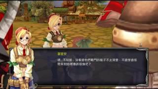 星空幻想 1村 馮德斯村 主線 part3 thumbnail