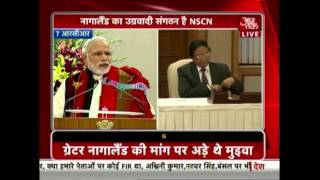 Halla Bol: India Signs Peace Treaty With Nagaland
