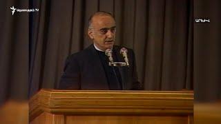 ՀԱԿ-ը կառավարությանը կոչ է անում Վանո Սիրադեղյանին հուղարկավորել Կոմիտասի պանթեոնում
