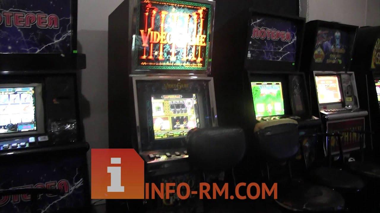 игровые автоматы анубис