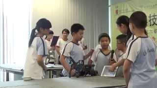 「科技顯六藝」創意比賽2015 御藝二等獎 柴灣角天主教小學