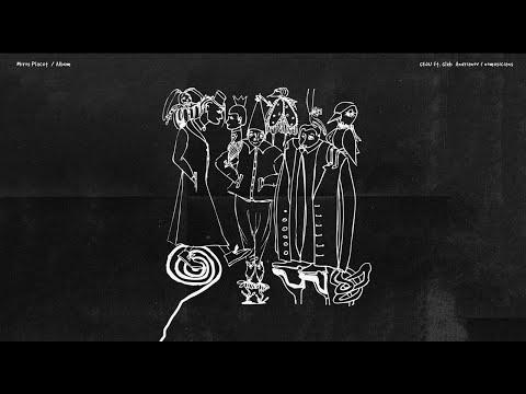 Geju - Room 112 (Ex 15) feat. Nomusicians, Gleb Andrianov