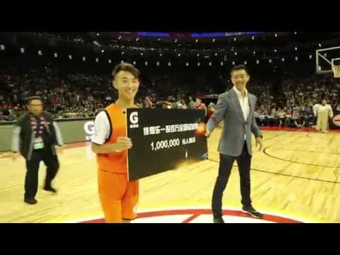 NBA Global Games: Fan Hits Halfcourt Shot in Beijing!